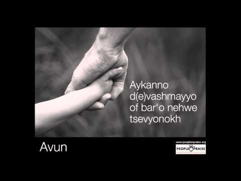 People In Praise - Avun (Meditation&Worship)